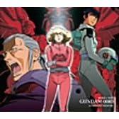 オリジナルビデオアニメ「機動戦士ガンダム0083 STARDUST MEMORY」-ORIGINAL SOUNDTRACK BOX-(New Version)