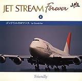 JET STREAM FOREVER(4)「ゴンドリエのロマンス」