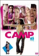 キャンプ! スペシャル・エディション [DVD]