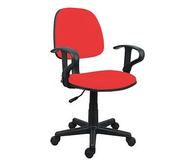Nealberry Best Top Now Cheap Red Office Chair With Arms