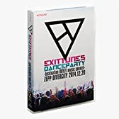 EXIT TUNES Dance Party -beatnation RHYZE music council- コナミスタイル限定版