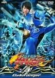 獣拳戦隊ゲキレンジャー VOL.3 [DVD]
