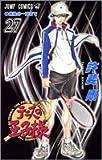 テニスの王子様 (27) (ジャンプ・コミックス)