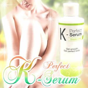 Perfect KーSerum 200ml