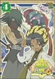 姫様ご用心 4 [DVD]