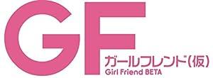 ガールフレンド(仮) Vol.4 [Blu-ray]