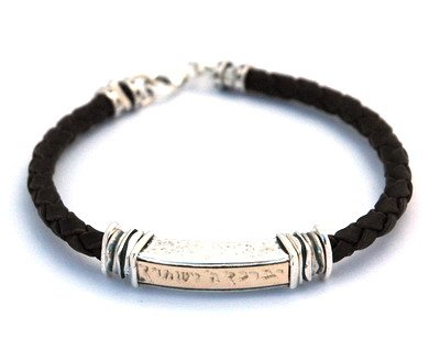Brown Leather Bracelet for Men with Priestly Blessing in Hebrew