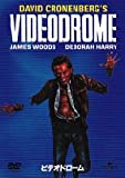 ビデオドローム (初回限定生産) [DVD]