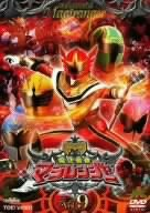 魔法戦隊マジレンジャー VOL.9 [DVD]