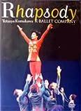 Rhapsody [DVD]