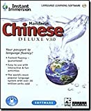 Instant Immersion Chinese Deluxe v3.0