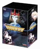 新竹取物語 1000年女王 DVD-BOX