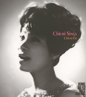 KING RE-JAZZ SWING: CHIEMI SINGS