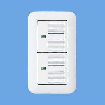 パナソニック電工配線器具(Panasonic) 埋込スイッチセット WTP50512WP