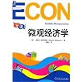 img - for Econ for Microeconomics(Chinese Edition) book / textbook / text book