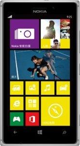 【新品★海外版SIMフリー】 Nokia ノキア Lumia 925 [並行輸入品] (ブラック)