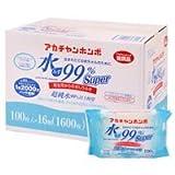 水99%おしりふき 100枚×20個パック(2000枚) 1ケース納品