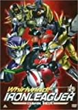 疾風!アイアンリーガー2 ダークBOX [DVD]