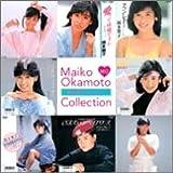 岡本舞子コレクション
