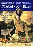 ISBN:4532511453