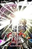 Fate/stay night 4 [DVD]