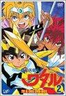 魔神英雄伝ワタル TV&OVA DVD-BOX(2)