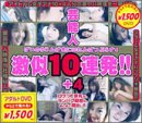 [] 芸能人激似10連発!!+4