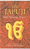 Japuji: Sikh Morning Prayer: compiled and transcreated by Kartar Singh Duggal. (8174763104) by Nanak