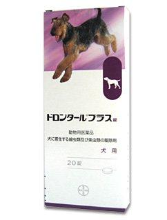 ドロンタールプラス錠 犬用 20錠【動物用医薬品】