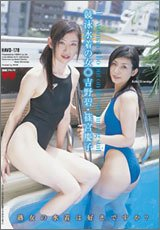 [吉野碧 篠宮慶子] 競泳水着の女