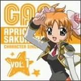 TVアニメ「ギャラクシーエンジェる~ん」キャラクターCD Vol.1 アプリコット・桜葉