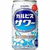 カルピス サワー 350ml×24缶