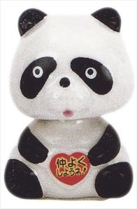 Panda Bear Porcelain Bobble Head #NSS1/PD - 1