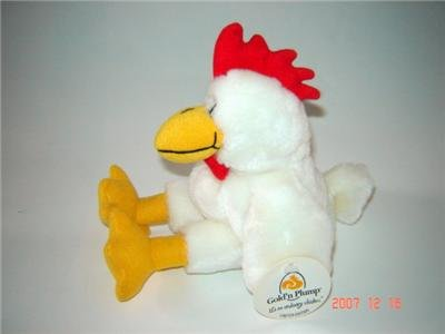 goldn-plump-plush-chicken-2000-limited-edition