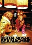 DIGITAL MOSAIC SEX MACHINE [DVD]