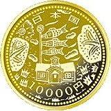 東日本大震災復興事業記念 一万円金貨幣 プルーフ貨幣セット 第二次発行分