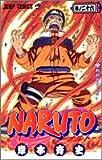 NARUTO―ナルト― 26 (ジャンプ・コミックス)