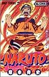 NARUTO (巻ノ26) (ジャンプ・コミックス)