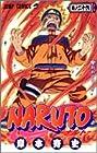 NARUTO -ナルト- 第26巻