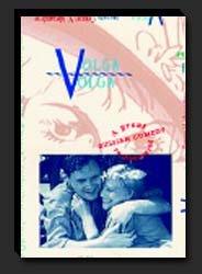 Volga-Volga [VHS]