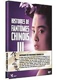 echange, troc Histoire de fantomes chinois, vol. 3