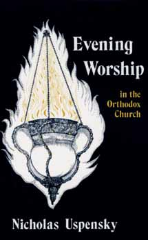 Evening Worship in the Orthodox Church088141039X : image