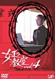 ������� Vol.4 [DVD]