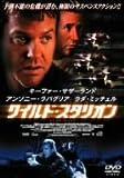 ワイルド・スタリオン[DVD]