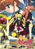 魔法少女リリカルなのは Vol.3 [DVD]