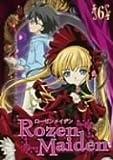 ローゼンメイデン vol.4