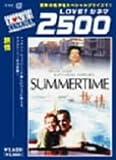 旅情 [DVD]