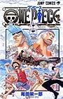 ONE PIECE -ワンピース- 第37巻 2005年04月28日発売
