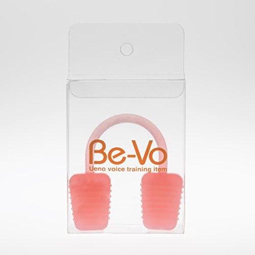 ボイストレーニング器具 Be-Vo【ビーボ】 自宅で簡単発声練習(ピンク)