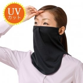 Introduced in Japan TV 'ヒルナンデス'! UV measures Tan UV cut large size face mask UV guard or straw or face mask black ideas handy